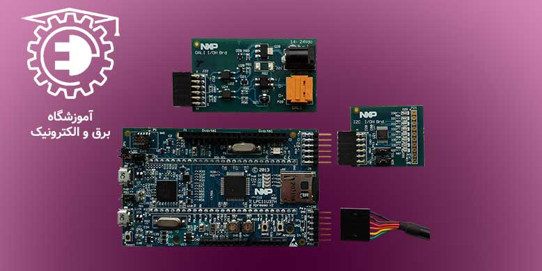 آموزش میکروکنترلر ARM - آموزش برنامه نویسی ARM