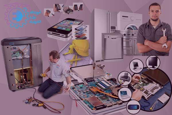 معرفی آموزشگاه برق الکترونیک - برگذارکننده دوره های آموزشی برق و الکترونیک